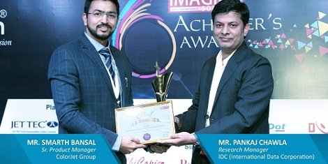 ColorJet bags 'India's Largest Manufacturer for Wide Format Digital Printer' Award