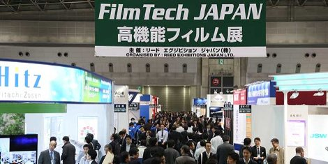 Toyo Ink Group will exhibit a wide range of new products at FilmTech Japan