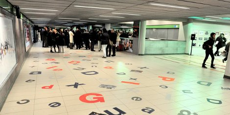Ritrama's specialised Floor Talker material applied in a Milan Subway
