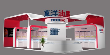This international printing technology and equipment trade exhibition will be held from October 18 to 22 at the Shanghai International Expo Center.