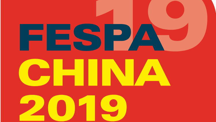 FESPA China 2019 - Cancelled.