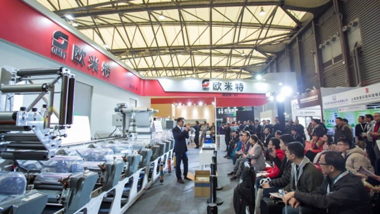 Labelexpo Asia to host industry roadshows across China.