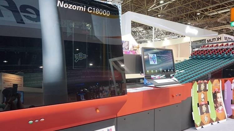 UDS creating new opportunities in corrugated with central Europe's first EFI Nozomi single-pass inkjet press.