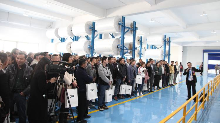 This is the second slitting center opened in China by Ritrama, following the production and distribution center opened in 2009 in Hefei – Anhui Province.
