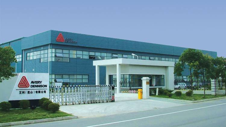 The new high speed coating line is installed at Avery Dennison's Kunshan production campus close to Shanghai and became operational in November 2017 following an 18-month construction and installation process.