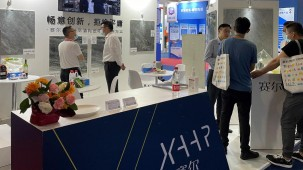 Seeing is believing - Xaars 720 DPI ceramic inkjet solution wow visitors at Unicereamics Expo in China.